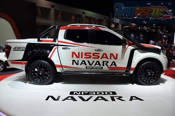 นิสสันนาวาร่า np3000